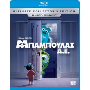 MONSTERS Inc. 3D ULTIMATE COLLECTOR'S EDITION - ΜΠΑΜΠΟΥΛΑΣ Α.Ε. 3D ULTIMATE COLLECTOR'S EDITION (BLU-RAY 3D/2D) & ΜΕΤΑΓΛΩΤΤΙΣΜΕΝΟ