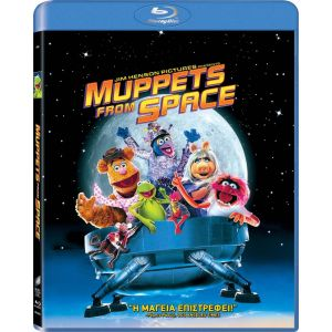MUPPETS FROM SPACE - ΜΑΠΕΤΣ ΕΞ' ΟΥΡΑΝΟΥ (BLU-RAY) ***SONY EXCLUSIVE***
