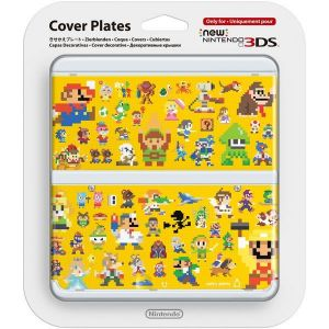 NEW NINTENDO 3DS COVERPLATE 029 Super Mario Maker (New 3DS)