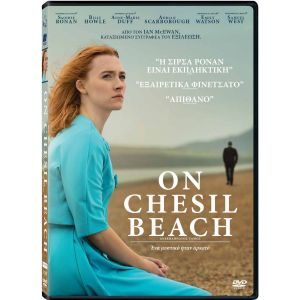 ON CHESIL BEACH (DVD)