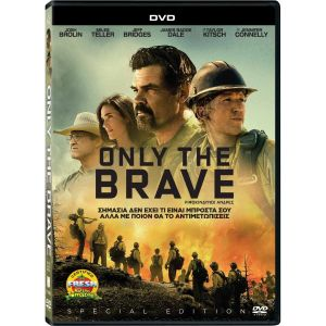 ONLY THE BRAVE - ΡΙΨΟΚΙΝΔΥΝΟΙ ΑΝΔΡΕΣ (DVD)