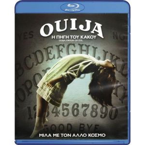 OUIJA: ORIGIN OF EVIL - OUIJA: Η ΠΗΓΗ ΤΟΥ ΚΑΚΟΥ (BLU-RAY)