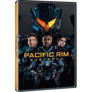 PACIFIC RIM: UPRISING - PACIFIC RIM: ΕΞΕΓΕΡΣΗ (DVD)