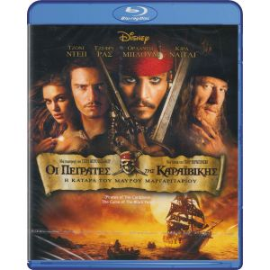 PIRATES OF THE CARIBBEAN 1: THE CURSE OF THE BLACK PEARL (BLU-RAY)