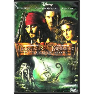 PIRATES OF THE CARIBBEAN 2: DEAD MANS CHEST (2 DVD)