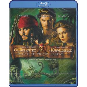 PIRATES OF THE CARIBBEAN 2: DEAD MANS CHEST (BLU-RAY)