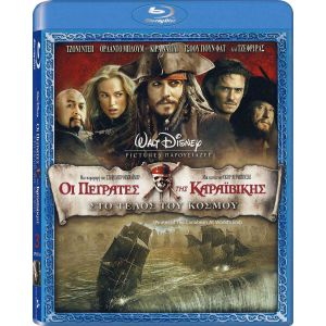 PIRATES OF THE CARIBBEAN 3: AT WORLD'S END (BLU-RAY)