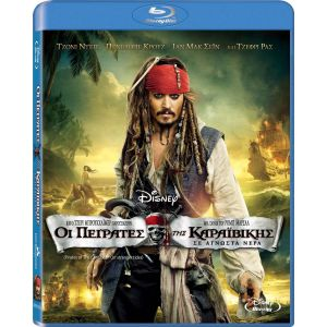 PIRATES OF THE CARIBBEAN 4: ON STRANGER TIDES (BLU-RAY)