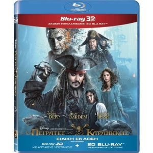 PIRATES OF THE CARIBBEAN 5: SALAZAR'S REVENGE 3D - PIRATES OF THE CARIBBEAN 5: DEAD MEN TELL NO TALES 3D (BLU-RAY 3D + BLU-RAY)