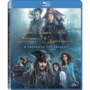 PIRATES OF THE CARIBBEAN 5: SALAZAR'S REVENGE - PIRATES OF THE CARIBBEAN 5: DEAD MEN TELL NO TALES (BLU-RAY)