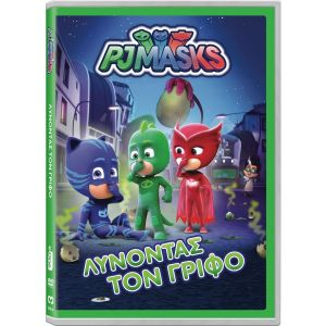 PJ MASKS: CRACKING THE CASE (DVD)
