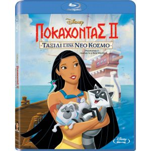 POCAHONTAS II: JOURNEY TO A NEW WORLD (BLU RAY)