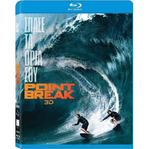 POINT BREAK 3D [2015] (BLU-RAY 3D/2D)