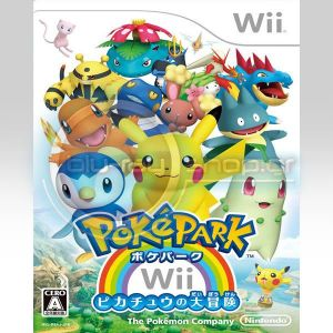 POKE PARK :PIKACHU'S ADVENTURE - SELECTS (Wii)