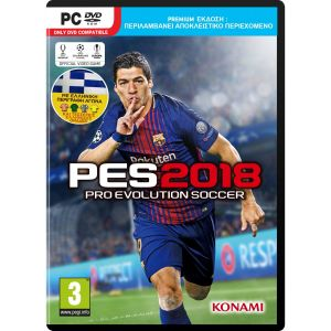 PRO EVOLUTION SOCCER 2018 [ΕΛΛΗΝΙΚΟ] - DAY 1 PREMIUM EDITION (PC)