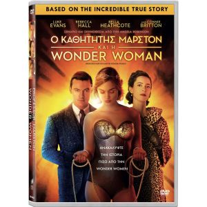 PROFESSOR MARSTON AND THE WONDER WOMAN - Ο ΚΑΘΗΓΗΤΗΣ ΜΑΡΣΤΟΝ ΚΑΙ Η WONDER WOMAN (DVD)