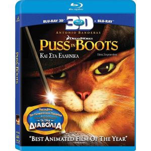 PUSS IN BOOTS 3D Combo (BLU-RAY 3D + BLU-RAY)