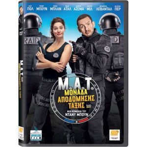 R.A.I.D. DINGUE (DVD)
