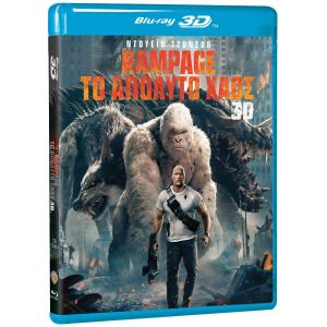 RAMPAGE: BIG MEETS BIGGER 3D+2D (BLU-RAY 3D + BLU-RAY 2D)