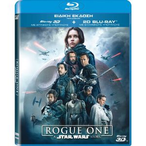 ROGUE ONE: A STAR WARS STORY 3D Special Edition Superset [ΕΛΛΗΝΙΚΟ ΜΕ ΕΛΛΗΝΙΚΟΥΣ ΥΠΟΤΙΤΛΟΥΣ σε 2D ΜΟΝΟ] (BLU-RAY 3D + 2 BLU-RAY) *STAR WARS SAGA*