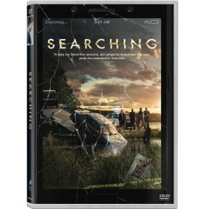 SEARCHING (DVD)