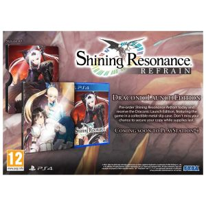SHINING RESONANCE REFRAIN - Draconic Launch Edition (PS4)