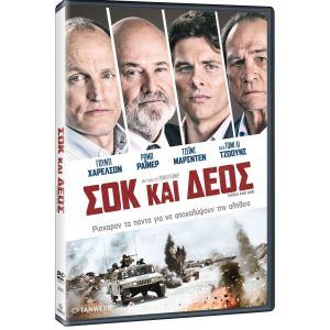 SHOCK AND AWE - ΣΟΚ ΚΑΙ ΔΕΟΣ (DVD)