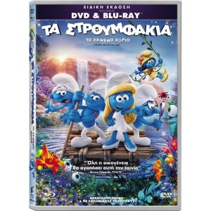SMURFS: THE LOST VILLAGE Special Edition Combo (DVD + BLU-RAY) ***SONY EXCLUSIVE***