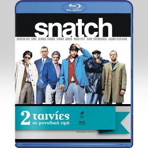 SNATCH / LOCK, STOCK & TWO SMOKING BARRELS Double Pack (2 BLU-RAYs)