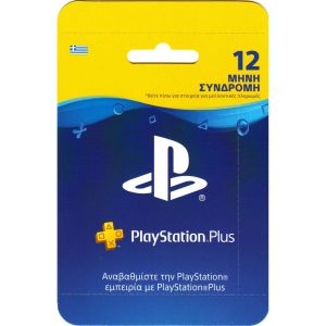 SONY PLAYSTATION PLUS SUBSCRIPTION 12 MONTHS Hanging Card - SONY PLAYSTATION PLUS ΣΥΝΔΡΟΜΗ 12 ΜΗΝΩΝ Κρεμαστή Κάρτα (PSN)