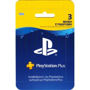 SONY PLAYSTATION PLUS SUBSCRIPTION 3 MONTHS Hanging Card - SONY PLAYSTATION PLUS ΣΥΝΔΡΟΜΗ 3 ΜΗΝΩΝ Κρεμαστή Κάρτα (PSN)