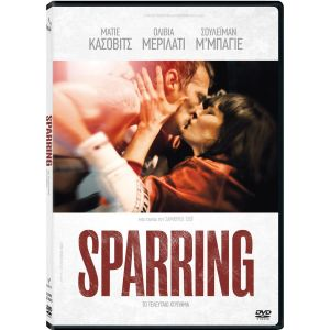 SPARRING (DVD)