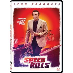 SPEED KILLS (DVD)