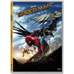 SPIDER-MAN: HOMECOMING - SPIDER-MAN: H ΕΠΙΣΤΡΟΦΗ ΣΤΟΝ ΤΟΠΟ TOY (DVD)