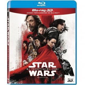 STAR WARS: THE LAST JEDI 3D+2D Special Edition Superset (BLU-RAY 3D + BLU-RAY 2D + BLU-RAY BONUS) *STAR WARS SAGA*