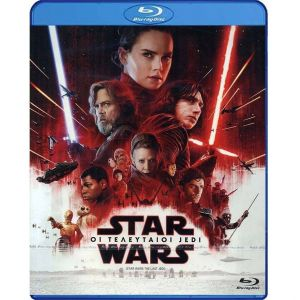 STAR WARS: THE LAST JEDI - STAR WARS: ΟΙ ΤΕΛΕΥΤΑΙΟΙ JEDI [ΕΛΛΗΝΙΚΟ] (BLU-RAY 2D + BLU-RAY BONUS) *STAR WARS SAGA*
