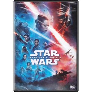 STAR WARS: THE RISE OF SKYWALKER - STAR WARS: SKYWALKER Η ΑΝΟΔΟΣ (DVD)