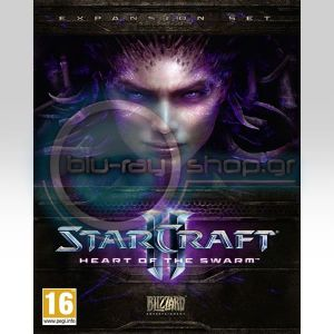STARCRAFT II: HEART OF THE SWARM (PC)