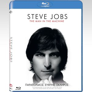 STEVE JOBS: THE MAN IN THE MACHINE (BLU-RAY)