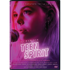 TEEN SPIRIT (DVD)