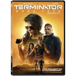 TERMINATOR 6: DARK FATE (DVD)