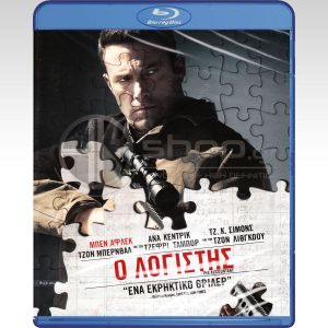 THE ACCOUNTANT [GREEK] (BLU-RAY)
