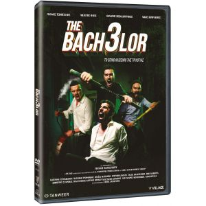 THE BACHELOR 3 (DVD)