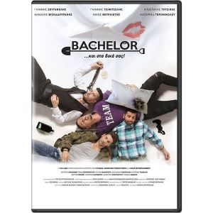 THE BACHELOR (DVD)