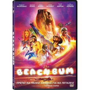 THE BEACH BUM (DVD)