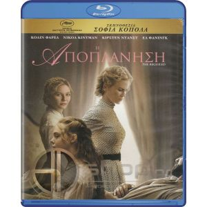 THE BEGUILED - Η ΑΠΟΠΛΑΝΗΣΗ (BLU-RAY)