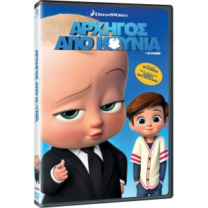 THE BOSS BABY (DVD)