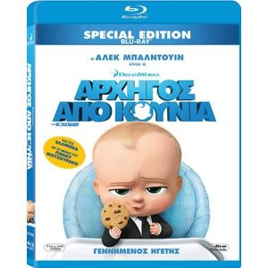 THE BOSS BABY Special Edition (BLU-RAY)