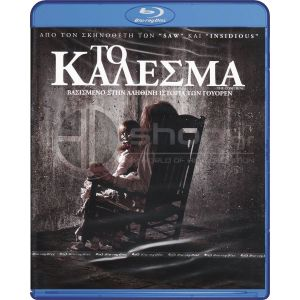 THE CONJURING - ΤΟ ΚΑΛΕΣΜΑ (BLU-RAY)