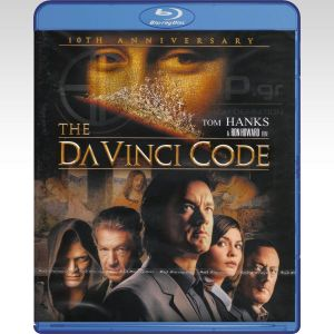 THE DA VINCI CODE - ΚΩΔΙΚΑΣ ΝΤΑ ΒΙΝΤΣΙ [4K ReMASTERED] 10th Anniversary (BLU-RAY)